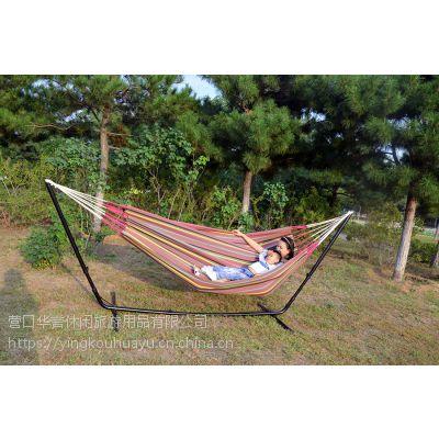 HY-A1219--HY-A1220 Polycottin hammock