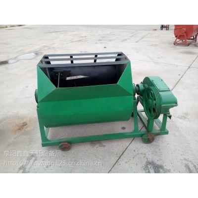 黑龙江鹤岗鑫旺卧式灰浆搅拌机单轴手动出料