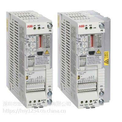 原装正品ABB ACS510-01-025A-4通用变频器 库存量大 假一赔十