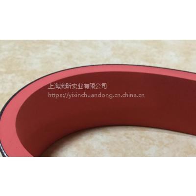 奕昕-供应粘盒机皮带,糊盒机皮带,一体硫化无接头高效传动不掉粉输送带
