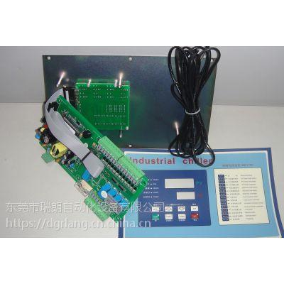 工业冷水机控制板 GW511A冷水机控制板铝