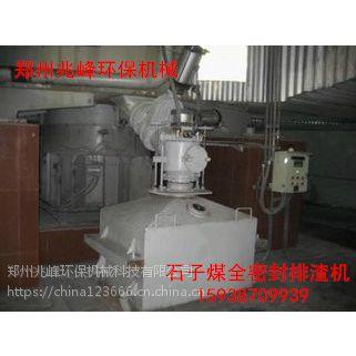科技的日益进步必然推动石子煤排渣箱技术革新