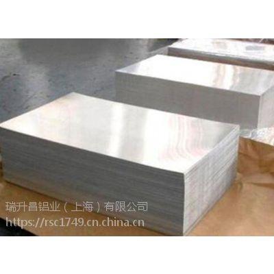 江苏铝合金5052状态 超长超宽5052铝板卷报价低