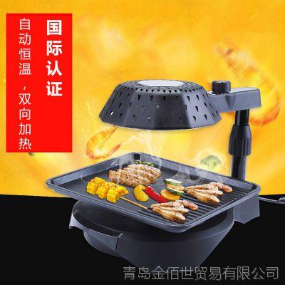 批发烧烤炉3D多功能远红外光波炉无烟电烤盘全自动旋转不粘电烤炉