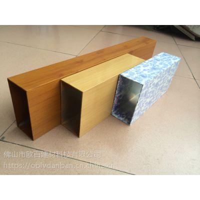 防火木色型材铝方管颜色大全 东莞木纹铝方通规格定制大王 欧百建材