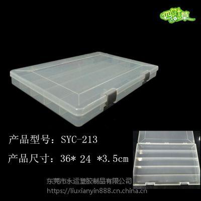 厂家直销新款5格塑料盒电子元件包装盒五金配件收纳盒pp塑胶盒