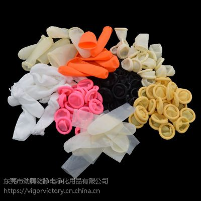 DUFACOTS乳胶手指套手部防护米黄白色切口手指套