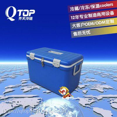 冷藏箱专业供应商——医疗冷藏箱