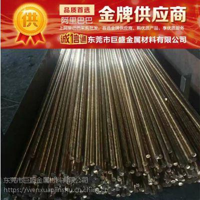 巨盛 32.0/33.0/34.0mm磷铜棒 厂家直销