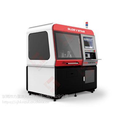 福建厦门精密光纤激光切割机GS-0605P 格仕达精密机械零部件加工切割