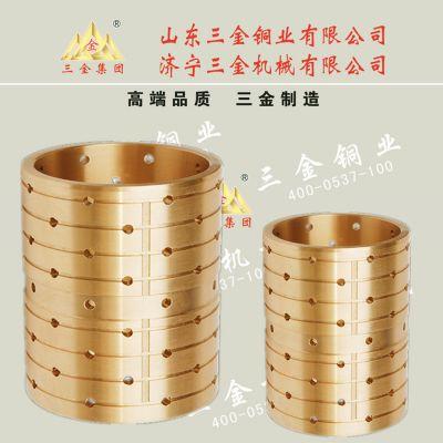 供应模具配件 石墨铜套米思米龙记盘起系列衬挖衬套 轴套系列济宁三金