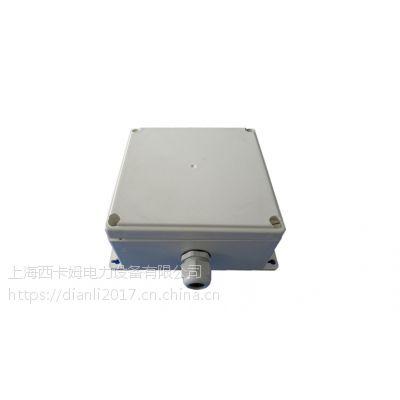 隧道接线盒|隧道防水接线盒|生产厂家上海西卡姆