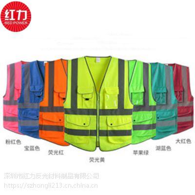 深圳反光服装专业厂家按需定制交通安全反光背心 汽乘员反光马甲