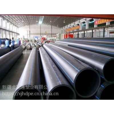 新疆HDPE高密度聚乙烯给水管材管件