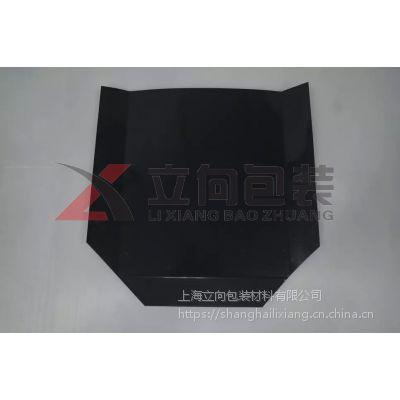 专业出售黑色塑料滑托板 大量供应黑色塑料托盘 厂家特卖