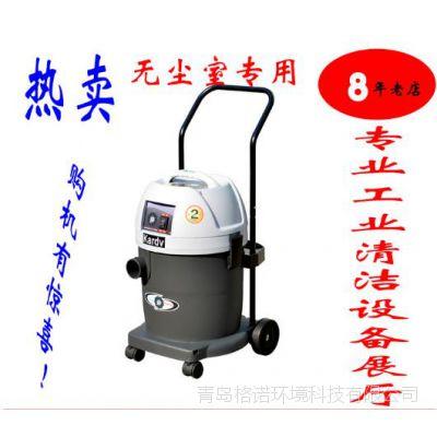 无尘室洁净室用工业吸尘器