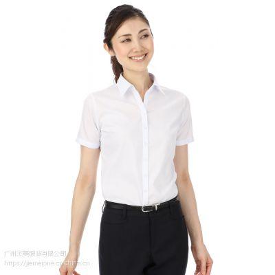 花都区衬衫定制,定做花山职业装衬衣,花都区衬衫定做厂家,做工精细