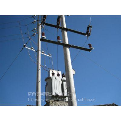 S11-M油浸式变压器宇国电气直销