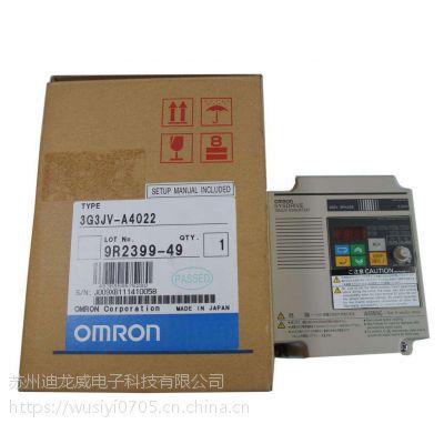 专业欧姆龙变频器 3G3IV-PUZBAB 30A 0.35MH维修及售后