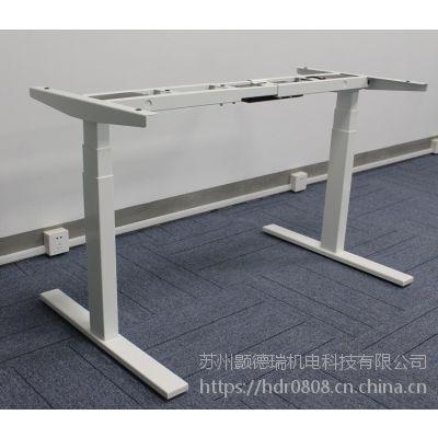 苏州颢德瑞HDR-A10智能升降电脑桌电动升降金属桌架厂家直销欢迎咨询