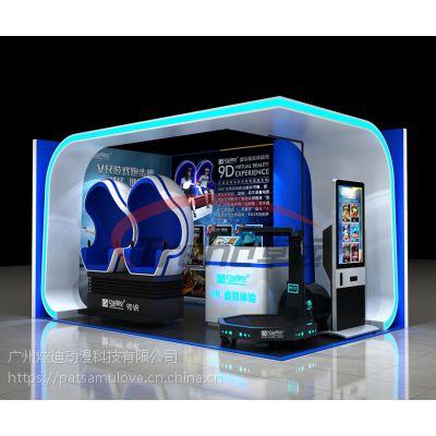 幻影星空zy-007 9DVR虚拟现实设备厂家加盟vr实战一体机9D电影蛋椅飞行器枪支射击VR眼镜
