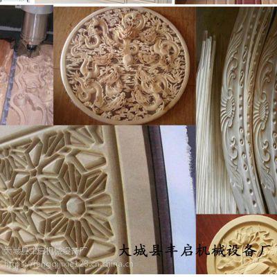 丰启 1325 1530棺材雕刻机 寿材棺木精雕机 木工雕刻机