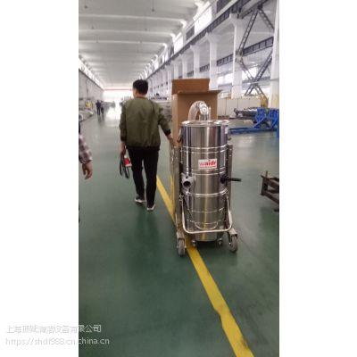 机械加工行业专用威德尔大功率工业吸尘器 吸铁屑粉尘颗粒物