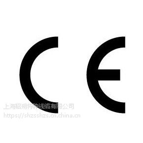 CE认证 电线电缆厂 昭朔品牌 上海奉贤前桥一支路99号