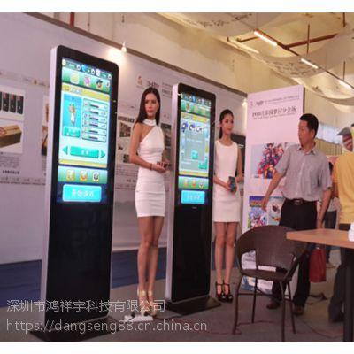 广州43寸立式广告机租赁