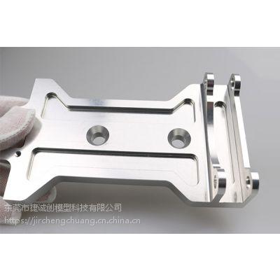 精密CNC零件加工 小批量金属产品定制 东莞铝合金手板加工厂