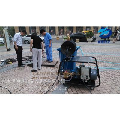 小区专门使用15KW电机下水管道高压水疏通机,疏通机厂家零售批发