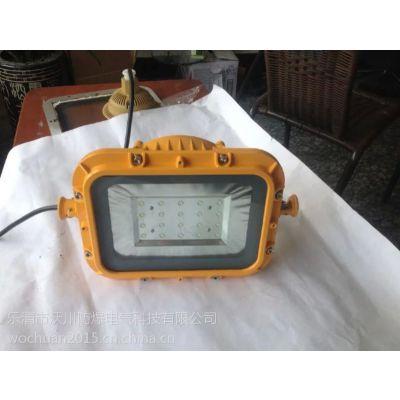 优质防爆免维护灯 LED节能灯法兰立杆式安装 批发供应