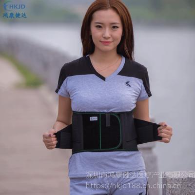 全国供应高弹力腰围 舒适透气护腰带 腰部固定带 腰间盘突出保护带