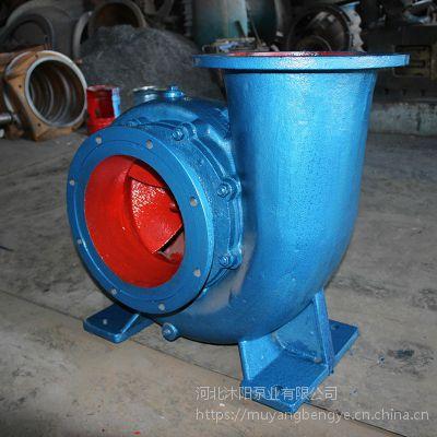 河北沐阳泵业供应300HW混流泵农田灌溉大流量离心泵柴油机水泵