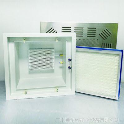 下调式高效送风口 高效送风箱价格 高效空气保温送风口