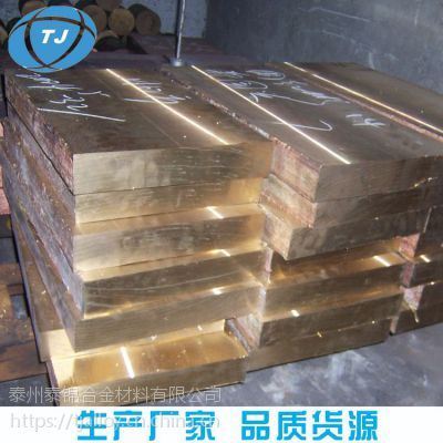 铝青铜C63000 QAl10-4-4 挤制铜棒 抗拉耐磨 铜合金 生产厂家 现货供应