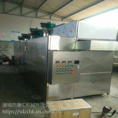 供应水果烘干机 康汇牌苹果片香蕉片热风循环烘干机