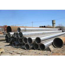 无锡Q345B无缝钢管,无锡15crmoG合金管