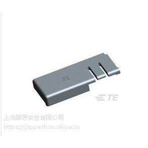 TE/AMP/TYCO/泰科/安普1534027-1 汽车连接器