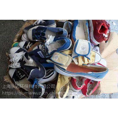 苏州开发区的瑕疵鞋子销毁处理,苏州瑕疵女装销毁联盟