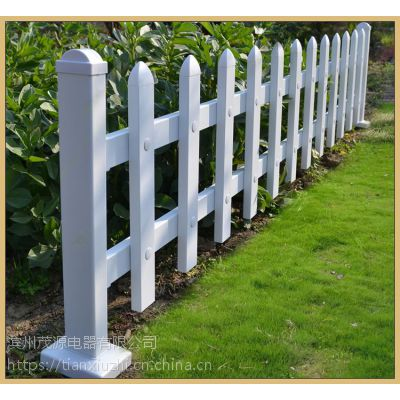 茂源 箱变护栏 变电站塑钢围栏 草坪护栏 多种规格