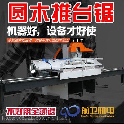 供应长短料福建推台锯厂家自产自销诚招代理木工锯机