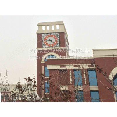 品牌厂家供应康巴丝牌室外用建筑塔钟钟楼钟表
