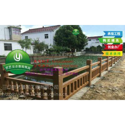 仿木栏杆丨仿雕花大理石栏杆工厂