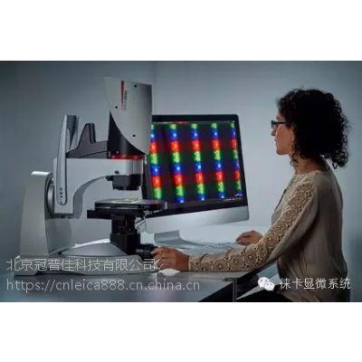 徕卡数码视频显微镜_超景深电动显微镜_莱卡Leica DVM6