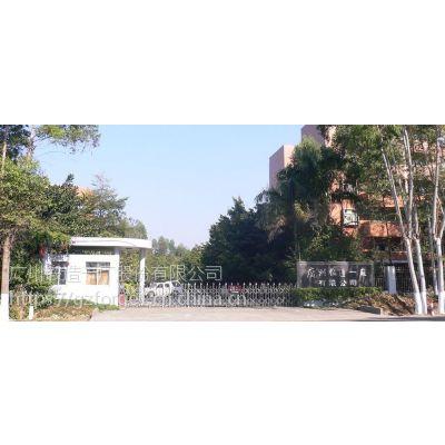 广州锻造一厂股份公司(艉轴,舵杆)