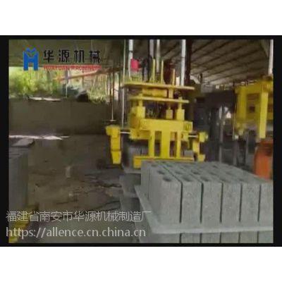 砖板分离机 高位码垛砖板分离机 华源砖机配套设备 泉州砖板分离机厂家