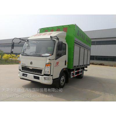 大锦鲤牌TJZ5040TWC-20化粪池处理车品质之选