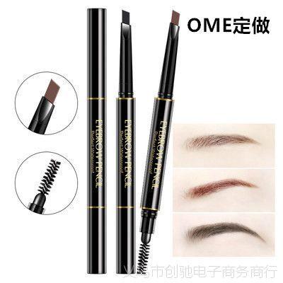 韩国原料挤压笔芯五色双头带刷自动旋转眉笔新品三角眉笔