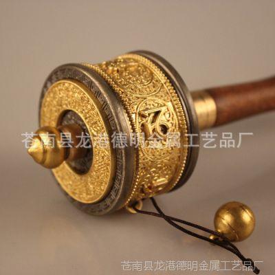 藏传法器品 仿纯铜六字真言手摇转经轮 转经筒10万遍静音型 小号